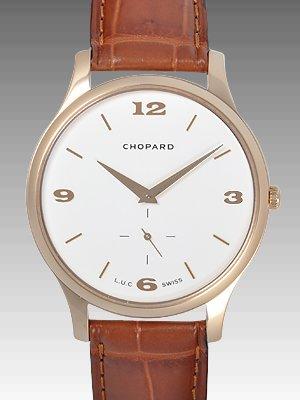 CHOPARD LUC XPS 161920-5001