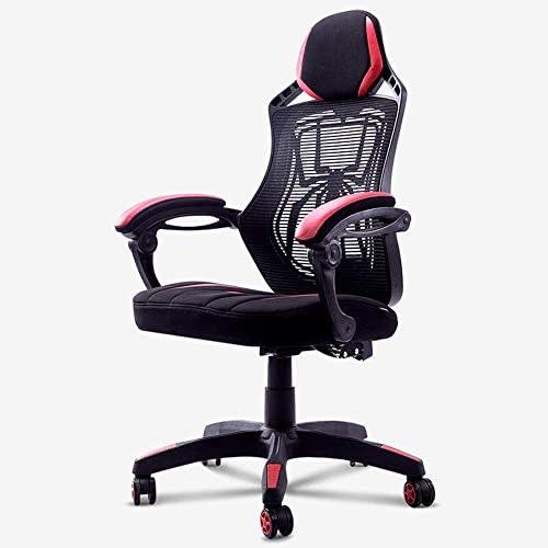 ホームオフィスチェアコンピュータチェアリクライニングゲームの椅子のホームコンピュータの椅子の回転革椅子のオフィスの椅子JJJ(Color:あ)