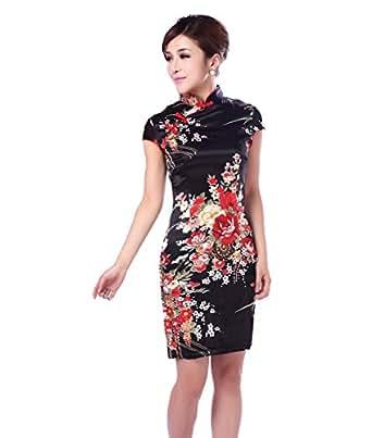 Amazon.com: YueLian Women's Chinese Evening Cheongsam