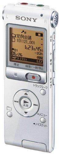 SONY ステレオICレコーダー 2GB UX512 ホワイト ICD-UX512/W B0043RTXC2 ホワイト ホワイト