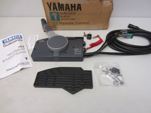 Yamaha OEM Side Mount Remote Control Kit 703-48207-1B-10, 703-48207-17-10, 703-48207-1A-10 by Yamaha