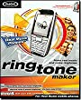 Ringtone Maker - PC