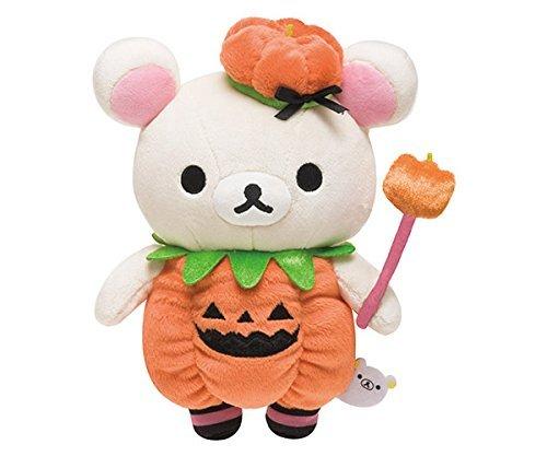 Koila (Rilakkuma Halloween Costume)