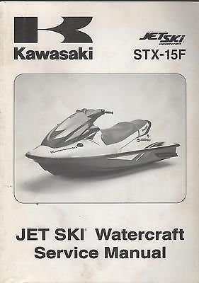 2004 KAWASAKI JET SKI STX-15F WATERCRAFT P/N99924-1325-01 SERVICE MANUAL(924)