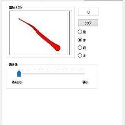 Amazon Co Jp カスタマーレビュー Ugee ペンタブレット M708 お絵描き Usb デジタル お絵かき デジタルイラスト タブレット ペンタブ 絵 極薄7 8mm 48筆圧 傾き感知 10x6インチ フォトショップ Illustrator Mac Windows10 8 7 Vista 黒