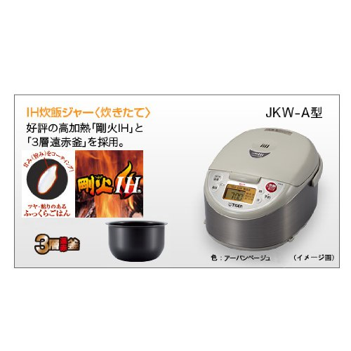 TIGER【海外向け (1升炊き)】IHジャー炊飯器 3層遠赤釜 炊きたて (1升炊き) 3層遠赤釜 JKW-A18W(S) JKW-A18W(S)/220V/220V B007WAP6AK, LIBERACION:84e58390 --- ijpba.info