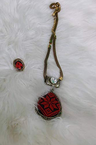 (Hand Made Embroidered Jewelry Set - Pendant with Ring - Palestinian Embroidery)