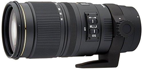 Sigma 70-200 f2.8 APO EX DG OS HSM - 1