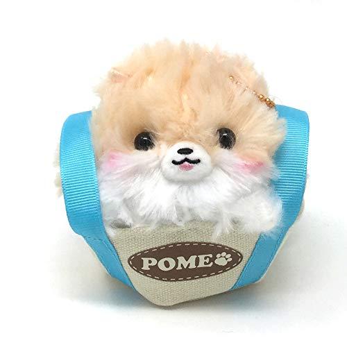 Amuse Dog Pomeranian Plush Key Chain - Pometan Picnic Series - Cream/White 3.1