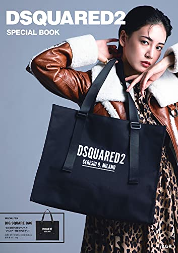 DSQUARED2 SPECIAL BOOK 画像 A