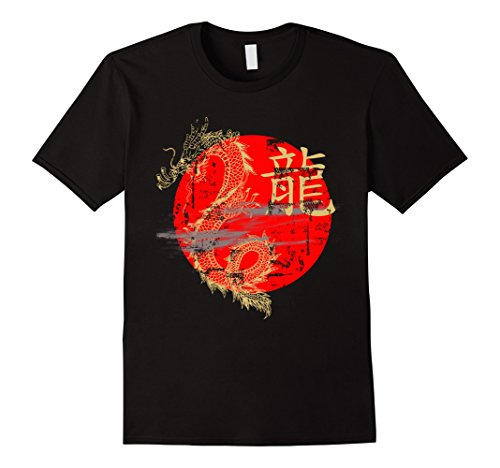 Mens Dragon Symbol Setting Sun Aged Worn Look Oriental T Shirt Large Black