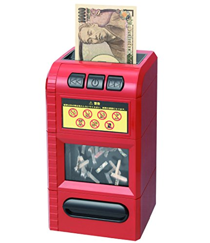 SHINE Dokkiri Piggy Bank Box Bill shredder ()