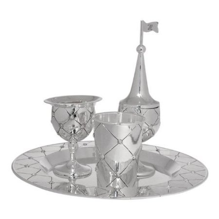 Silver-Plated-Quilted-Design-4-Piece-Havdalah-Set