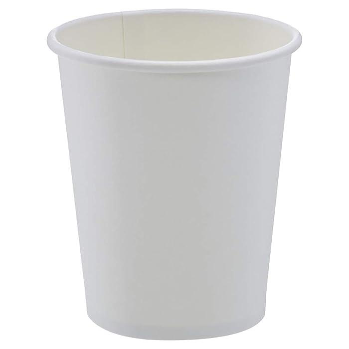 Top 10 825 Oz Hot Beverage