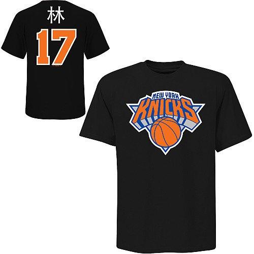official photos 2a235 6cadd Amazon.com : Majestic Jeremy Lin New York Knicks Black ...