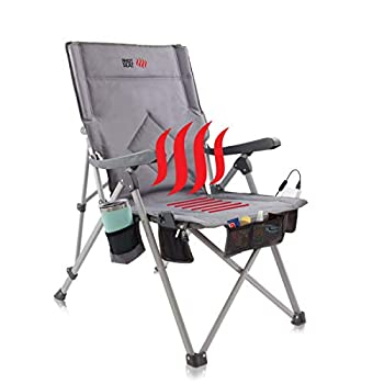 POP Design The Hot Seat - Heated Portable Chair