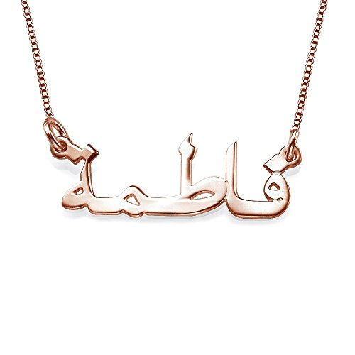 (HACOOL Personalized 925 Sterling Silver Arabic Name Necklace Custom Made with Any Name (Rose Gold))