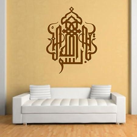 Bismillah Modern Calligraphy Islamic Muslim Wall Art Sticker 096 UK ...