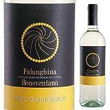 ファランギーナ [ 白ワイン 辛口 イタリア 750ml ]