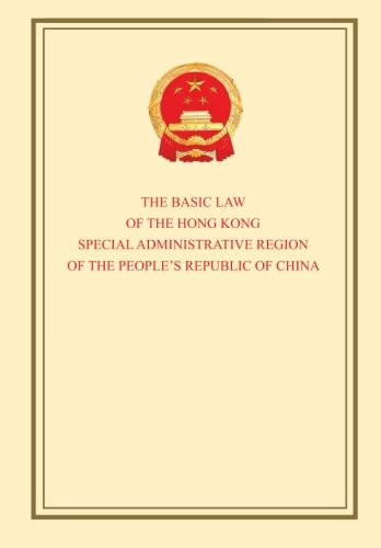 The Basic Law of the Hong Kong Special Administrative Region of the P.R.C.