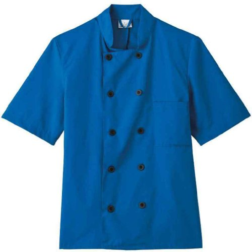 chef coats blue - 2