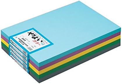 北越紀州製紙 (業務用20セット) やよいカラー8ッ切10枚 うすちゃ