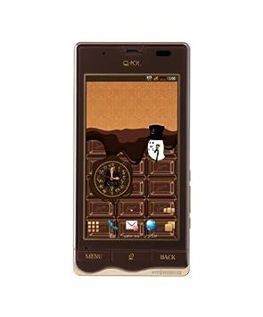 Amazon | Q-pot. Phone SH-04D d...