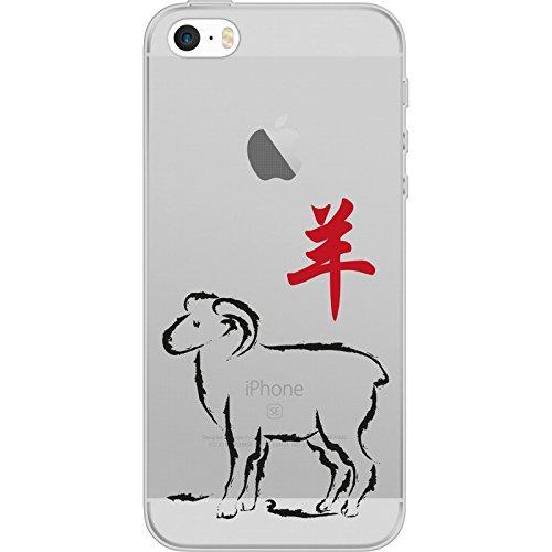 PhoneNatic Apple iPhone 5 / 5s / SE Coque en Silicone Chinese Zodiac Motif 8 Case iPhone 5 / 5s / SE + films de protection