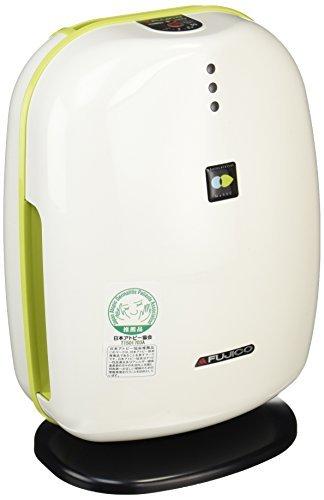 Air deodorizing and sterilizing apparatus Mask Clean MC-V2 Green