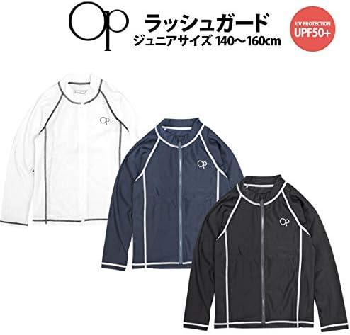 OCEAN PACIFIC(オーシャンパシフィック) ラッシュガード 子供 男の子 長袖 ジップアップ