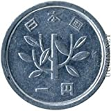 Almost Uncirculated 1987 Japanese 1 Yen