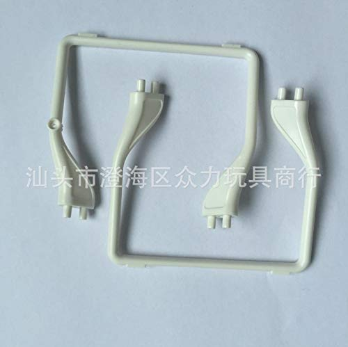 Part & Accessories wholesale X600 landing skid RC drone Spare Parts white color 20set/lot from Jienie