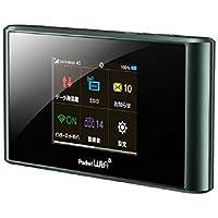 ZTE Pocket WiFi MF975S Sprint Mobile WiFi Router (Certified Refurbished)