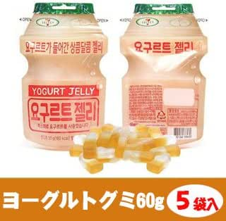 (PACK OF 5) LOTTE YOGURT FLAVOUR JELLY CANDY (50g) KOREA IMPORT