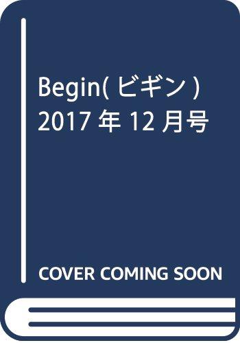 Begin(ビギン) 2017年 12 月号 [雑誌]