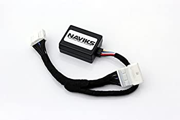 NAViKS Motion Lockout Bypass Compatible with 2014-2018 Infiniti Q50 Nav, DVD, Video Input in Motion Vim TV Free NVIM DVD