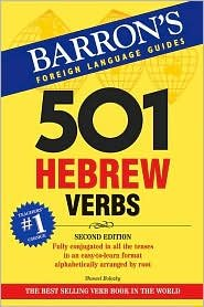 501 Hebrew Verbs (Barron's Foreign Langage Guides) 2nd (second) edition Text Only