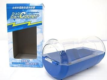「携帯型瞬間冷却器 シュン缶クーラー」の画像検索結果