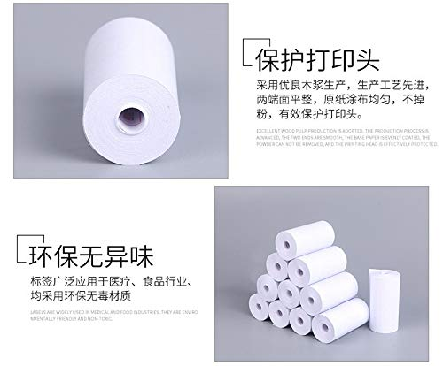 Zamtac 500pcs Thermal Printing Paper 57 x 30mm Bill Receipt Papers Accessories by GIMAX (Image #3)
