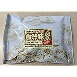 自然味良品 海老満月 55g×12袋