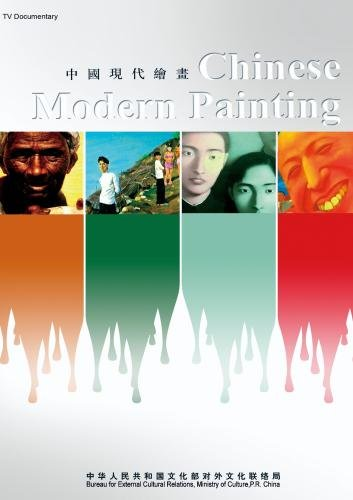 Chinese Modern Painting