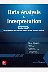 Data Analysis & Interpretation | Based on the emerging trends of Banking, Insurance and Other Competitive Examinations Kindle Edition