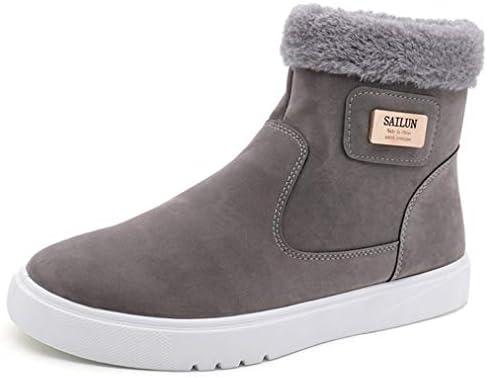 歩きやすい マーティンブーツ 冬用シューズ ムートンブーツ メンズ もこもこ ウインターブーツ 韓国風 滑らない 厚底 綿靴 アウトドア ショートブーツ スノーブーツ 雪用 男性用 裏起毛 防寒 ファッション