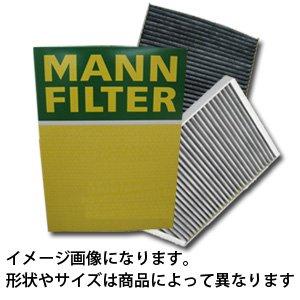 MANN エアコンフィルター キャビンフィルター ビーエムダブリュー BMW 5シリーズツーリング 型式 ABA-MU44 用 CUK2533-2 除塵防臭 B071HX2HLG