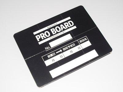 ネズミ粘着板 プロボードBT 100枚入 B00EVKIDQS