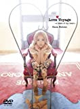 Love Voyage ~a place of my heart~(初回生産限定盤) [DVD]