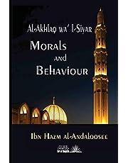 Morals & Behaviours - Al Akhlaq Wa Al-Siyar [English]