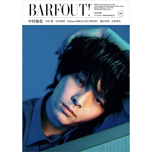 BARFOUT!2021年 6月号 表紙画像