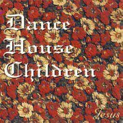 dance house children - 2