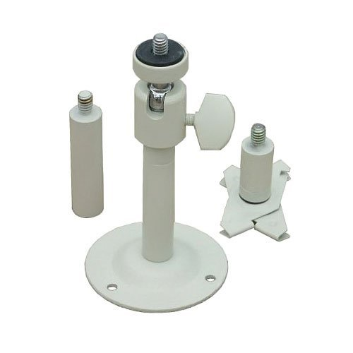 VideoSecu Wall Ceiling Mount Bracket for CCTV CCD Box Body Camera 2-6 inch Adjustable Pan Tilt Bracket 1A2 (Cctv Ccd Camera)